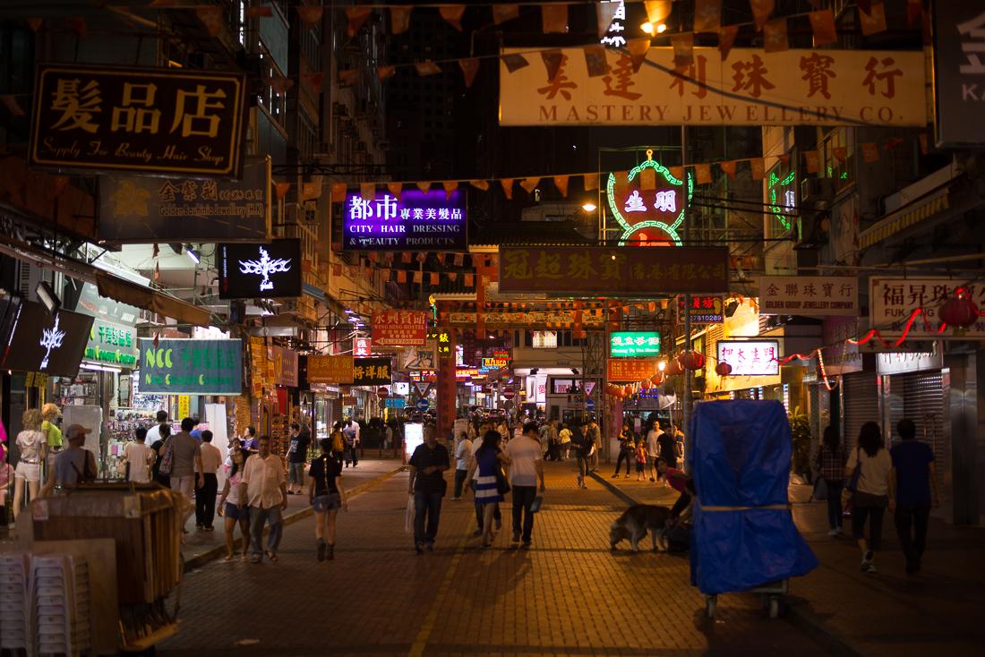 Belebtes Mongkok