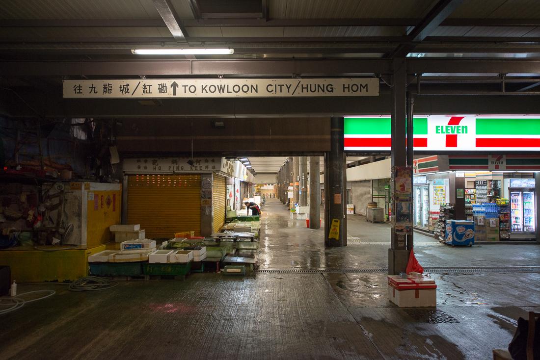 Hongkong MTR